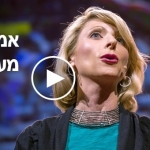 כיצד הישיבה והיציבה שלך משפיעה על התחושות שלך